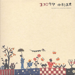 The Song of Japanese Seasons
