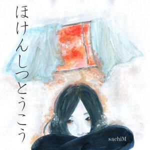 Sachim - Single