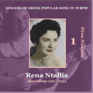 Rena Ntallia [Dalia] Vol. 1 / Singers of Greek Popular Song in 78 Rpm