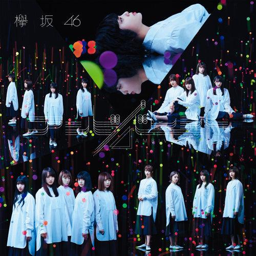 矛盾心理 (Ambivalent) - Special Edition