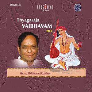 Thyagaraja Vaibhavam Vol. 5