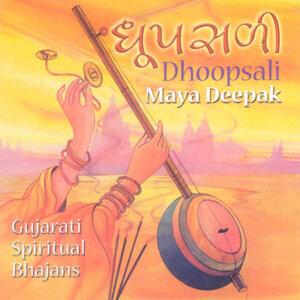 Dhoopsali
