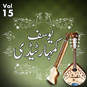 Yousaf Kamhar Tedi, Vol. 15