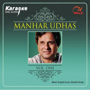 MANHAR UDHAS Vol.1