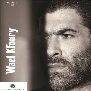 Wael Kfoury 2012