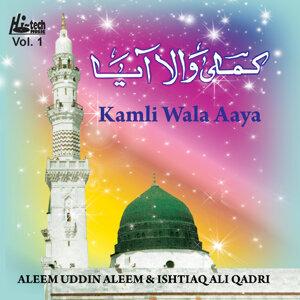 Kamli Wala Aaya - Islamic Naats