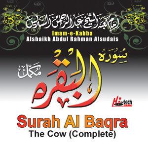 Surah Al Baqra - The Cow (Complete)