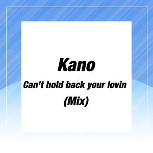 Can't Hold Back Your Lovin - Mix