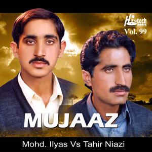 Mujaaz Vol. 99 - Pothwari Ashairs