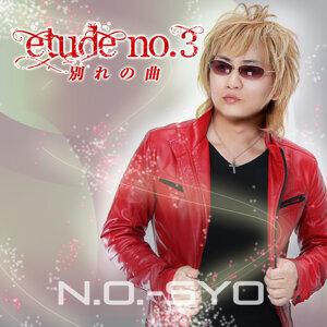 Etude No.3