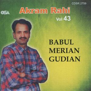 Babul Merian Gudian Vol. 43