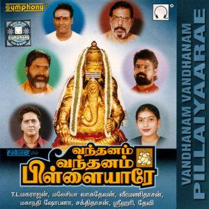 Vandhanam Vandhanam Pillaiyaarae