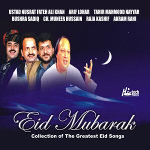 Eid Mubarak (Eid Songs)