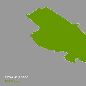 Never At Peace