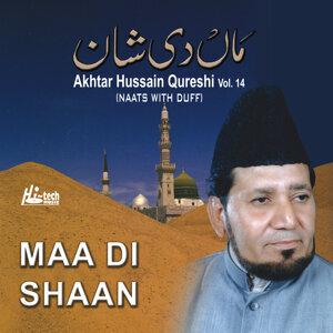 Maa Di Shaan Vol. 14 - Islamic Naats with Duff