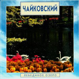 Golden Classics. Tchaikovsky - Swan Lake