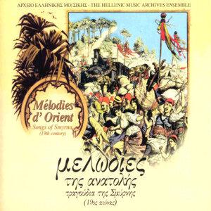 Melodies tis Anatolis-Tragoudia tis Smyrnis (19os Aionas)/Melodies d' Orient-Songs of Smyrna (19th Century)