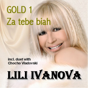 Za Tebe Biah - Golden Collection, Vol.1