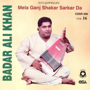 Mela Ganj Shakar Sarkar Da