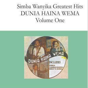 Dunia Haina Wema Volume One