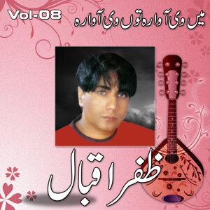 Zafar Iqbal Zafar, Vol. 08