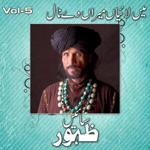 Saian Zahoor, Vol. 5
