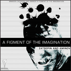 A Figment of the Imagination