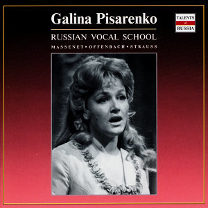 Russian Vocal School. Galina Pisarenko - vol.2