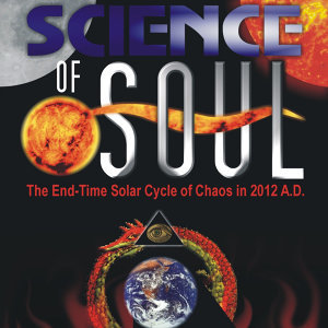 Science of Soul (Soundtrack)