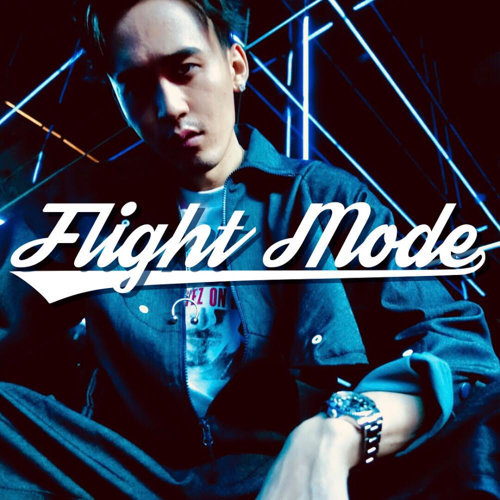 Flight Mode(飛航模式)