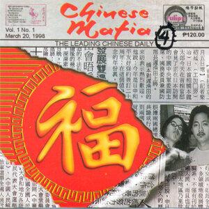 Chinese Mafia
