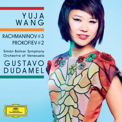 Rachmaninov: Piano Concerto No.3 In D Minor, Op.30 / Prokofiev: Piano Concerto No.2 In G Minor, Op.16 - Live From Caracas / 2013