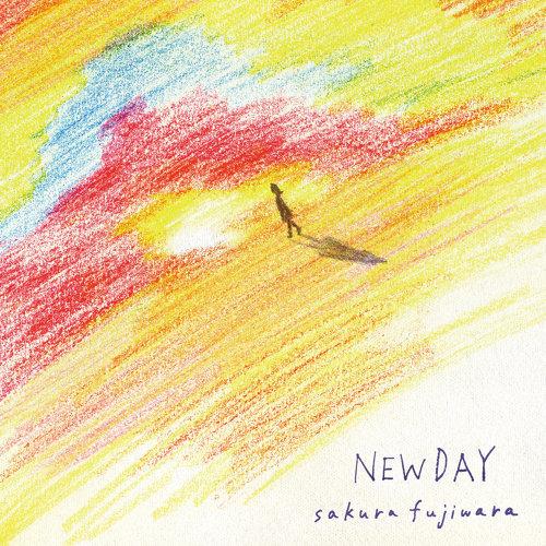 全新的一天 (NEW DAY)
