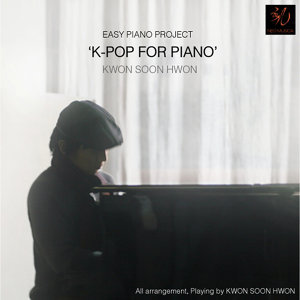 Pop For Piano