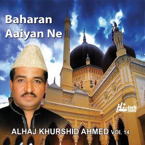 Baharan Aaiyan Ne Vol. 14 - Islamic Naats