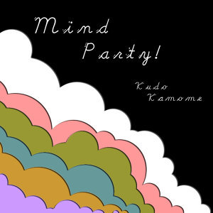 Mind Party!
