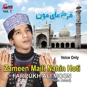 Zameen Maili Nahin Hoti Vol. 7 - Islamic Naats