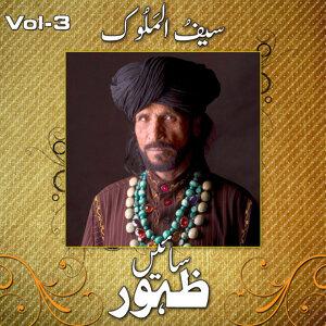 Saian Zahoor, Vol. 3