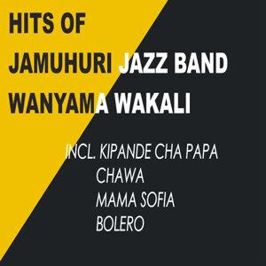 Wanyama Wakali Vol.2