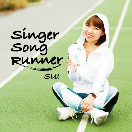 SingerSongRunner