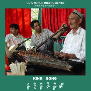 Uyghur Instruments