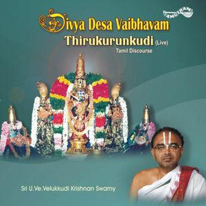 Divya Desa Vaibhvam