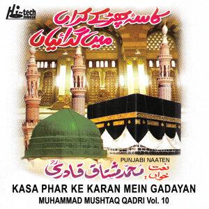 Kasa Phar Ke Karan Mein Gadayan Vol. 10 - Islamic Naats