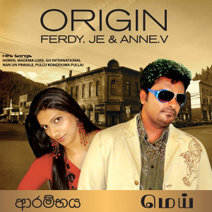 Aarambaya (Origin)