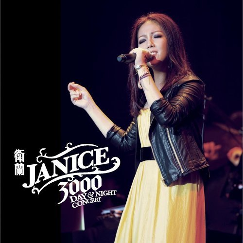 Janice 3000 Day and Night Concert