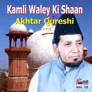Kamli Waley Ki Shaan Vol. 12 - Islamic Naats With Duff