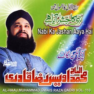 Nabi Ka Jashan Aaya Hai - Vol. 110