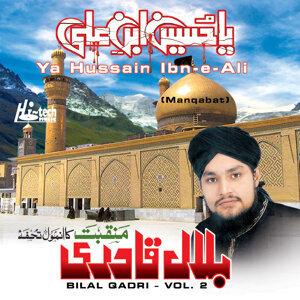 Ya Hussain Ibn-e-Ali Vol. 2 - Islamic Naats