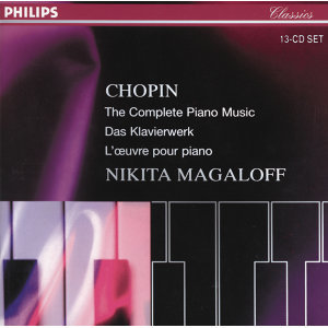 Chopin: The Complete Piano Music - 13 CDs