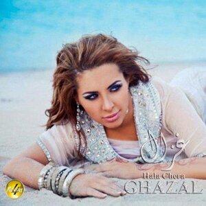 Hala Chera - Persian Music
